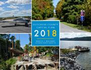 2018 Executive Budget Capital Improvement Program cover image
