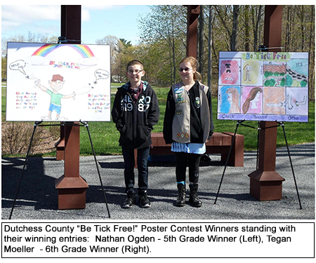 2014 Be Tick Free Poster contest Winners